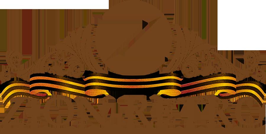 ZION-RETRO - интернет-магазин ретро проводки